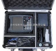 混凝土超聲波檢測儀現貨供應混凝土超聲波檢測儀型號/標準恒勝偉業技術指導