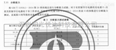 Sun-CB交直流充電樁接口插拔壽命試驗機