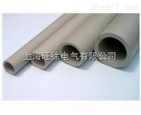 PP聚丙烯管