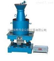 HVC-1現貨供應HVC-1混凝土維勃稠度儀砼維勃稠度儀型號/標準