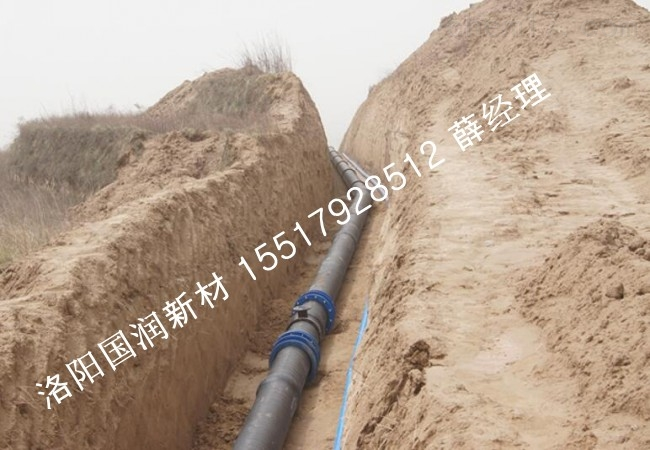 DN110PE供水管道厂家