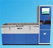 HDY-15型供应混凝土单边盐冻试验机*