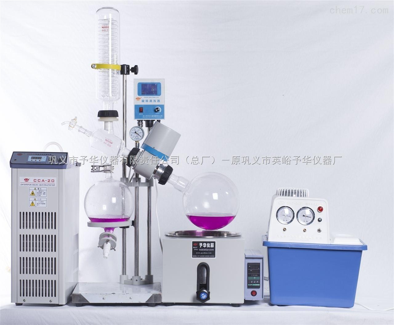 YRE-501旋转蒸发仪(5升旋转瓶/3升接收瓶/90转每分)巩义予华