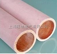 HGW2085绝缘材料绝缘管酚醛棉布层压管