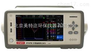 AT4710多路温度测试仪厂家