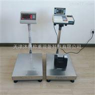 工廠倉儲出貨稱重150公斤條碼標簽打印電子臺秤