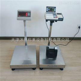 工厂仓储出货称重150公斤条码标签打印电子台秤