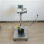 ADS-302耐克斯ADS-302熱敏標簽條碼打印秤