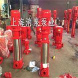 消防泵 XBD14.7/20G-GDL立式消防泵 噴淋泵無噪音 立式多級消火栓泵