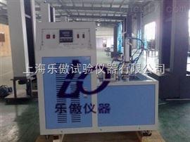 LA-7040A橡膠低溫脆性測定儀