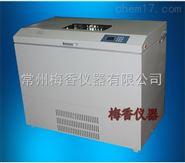 南京MXSKY-211C双层振荡培养摇床定做