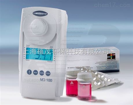 ET7100 微电脑高量程氯【KI】浓度测定仪