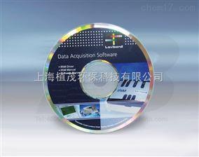 ET724625 定制专用数据传输分析管理软件
