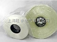2841-W改性聚酯浸渍玻璃纤维网状无纬绑扎带