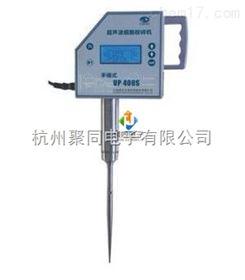 邵陽市菠萝视频免费大片ioses品牌手提式超聲波粉碎機UP-400S技術參數
