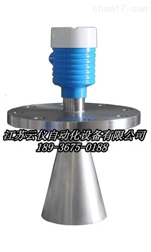 YY-LDYW江苏雷达液位计厂家排名