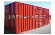 HC-L-01氯磺化聚乙烯防銹底漆