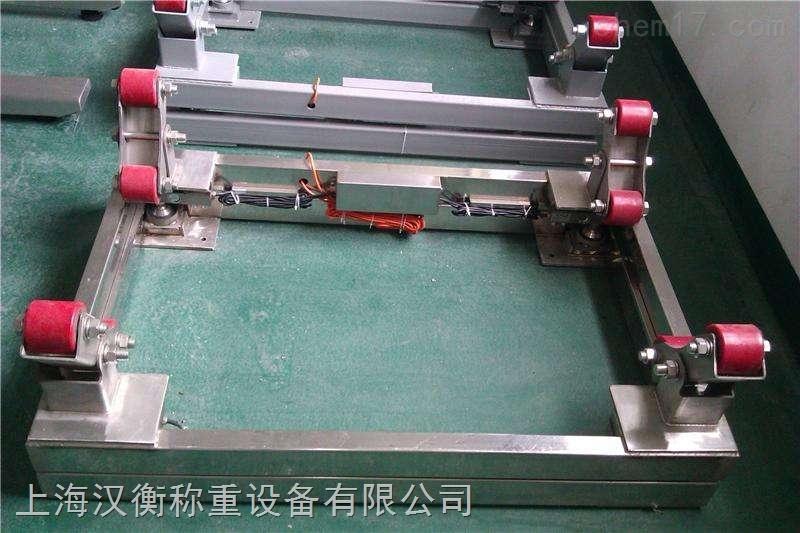3吨防爆钢瓶电子秤厂家 3000公斤液氯钢瓶秤不锈钢材质价格