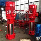 XBD16.0/45G-GDL多级消防泵3C认证 喷淋泵 消防稳压泵 消火栓泵