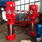 XBD16.0/45G-GDL多級消防泵3C認證 噴淋泵 消防穩壓泵 消火栓泵