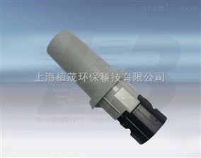 ET19802192 定制∅24mm--∅13mm转换适配器