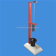HSWY-1土工合成材料落錘穿透試驗儀價格 土工合成材料落錘穿透試驗儀生產廠家