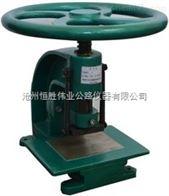 CP-3CP-3防水卷材沖片機價格油氈沖片機現貨供應