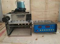 DRW-2防水卷材電動低溫柔度彎曲器 電動低溫柔度彎曲器 DRW-2 恒勝偉業