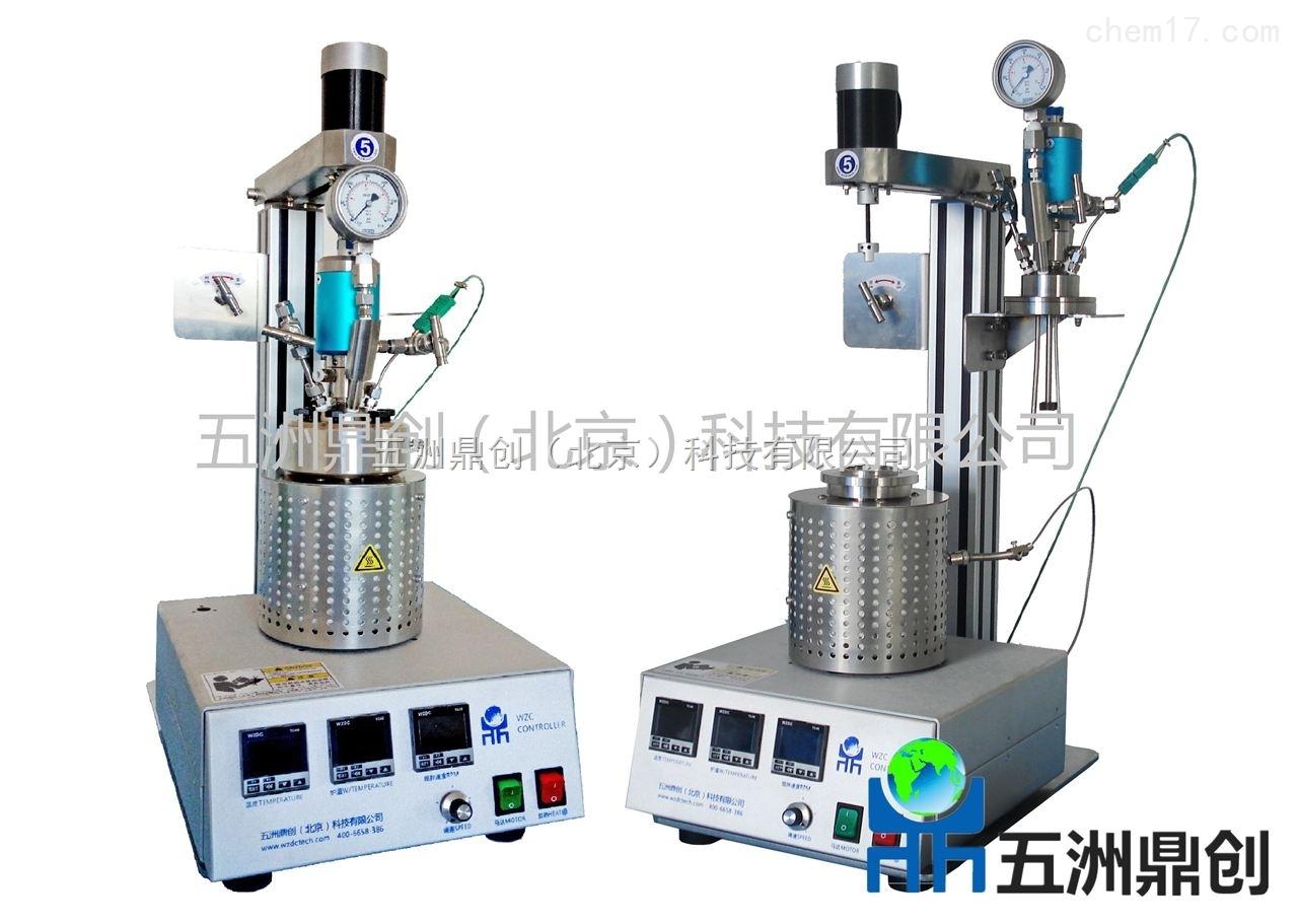 WZBWZB系列小型机械磁力反应釜