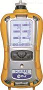 華瑞MultiRAE 2六合一氣體檢測儀