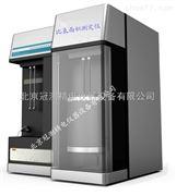 全自动连续流动色谱法化学吸附仪