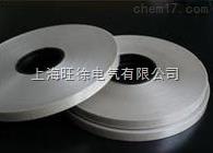 5450-1有机硅玻璃粉云母带