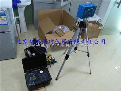 环保部门配备室内环境检测气相色谱仪