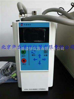 室内空气 (TVOC) 苯检测气相色谱仪