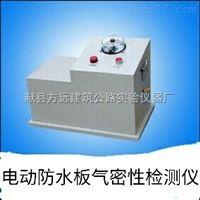 针式电动隧道防水板焊缝气密性检测仪厂家批发