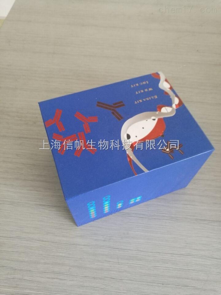 小鼠白介素17(IL-17)elisa试剂盒