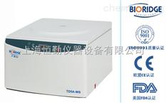 多管架自动平衡离心机TD5A-WS