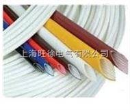 2753硅树脂自熄性玻璃纤维套管