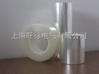 SUTE双层PET保护膜
