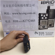 ITX 便携式复合式气体检测仪