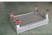 scs1吨碳钢电子钢瓶秤多少钱