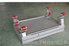 scs高精度碳钢钢瓶秤