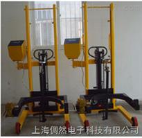 NTP標準常規電子油桶秤