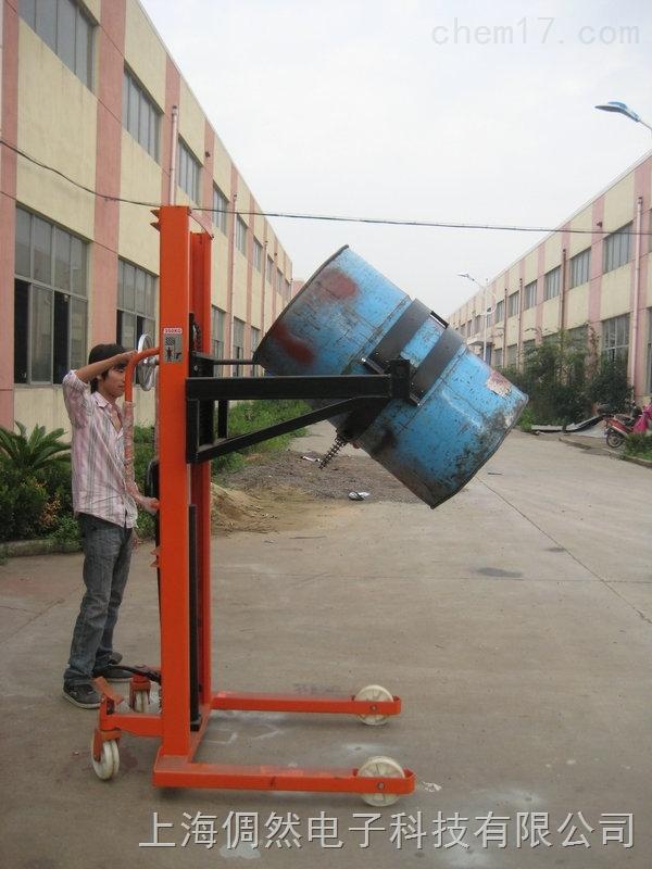 防爆电子油桶秤/防爆油桶搬运电子秤