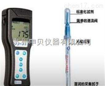 systemSURE IIATP熒光檢測儀檢測拭子