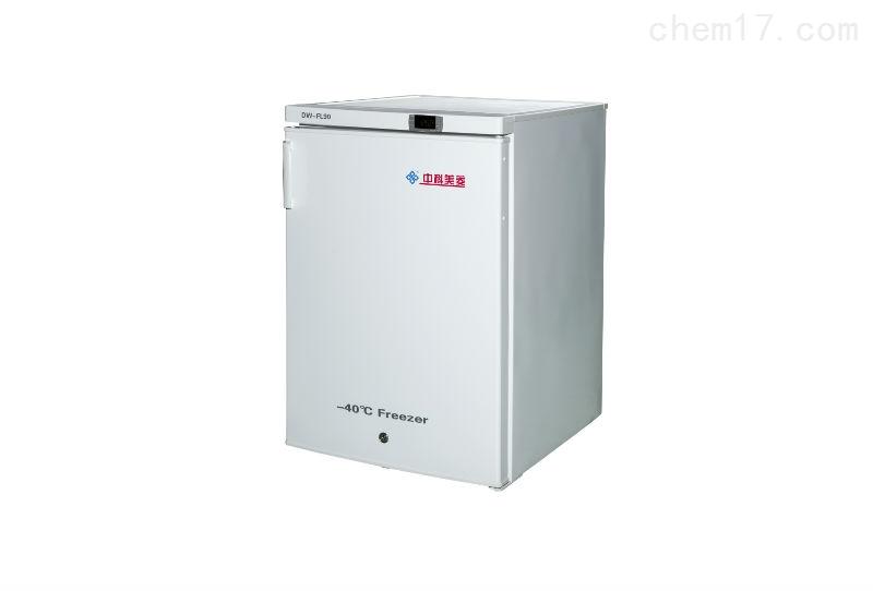 国产DW-FL90型-40度低温冰箱厂家