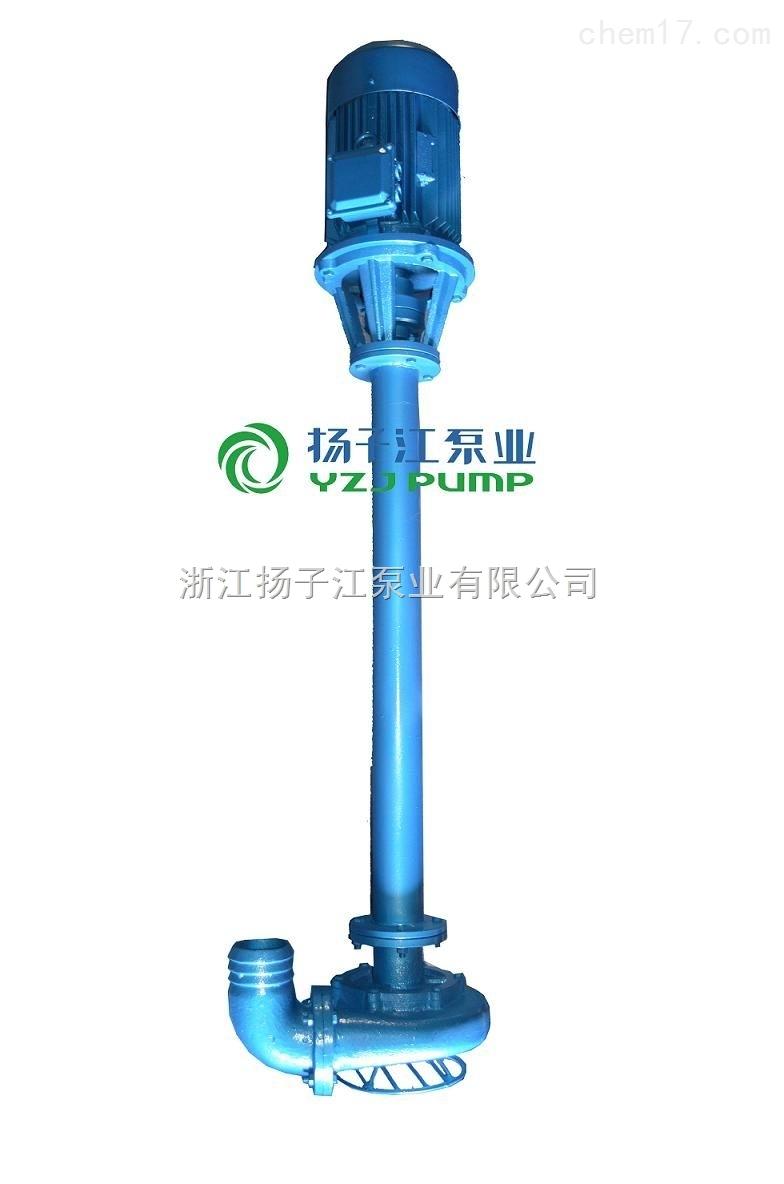 厂价销售立式泥浆泵NL65-16 NL型吸砂泵 液下加长排污泵