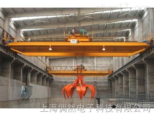 无功电子抓斗秤价格-上海倜然衡器厂直销