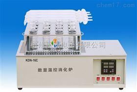 河源市聚同品牌可控硅消化炉JTKDN-12技术参数