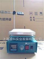 SZCL-4B智能磁力搅拌器